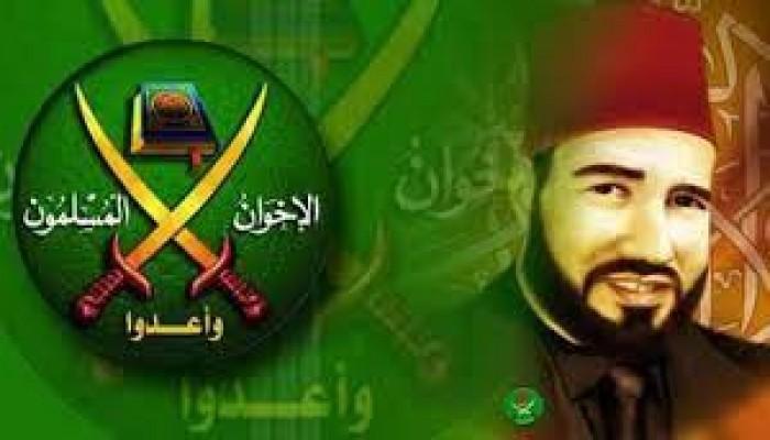 """""""الإخوان المسلمون.. حقائق ومنطلقات"""" مؤتمر عالمي يوضح رؤية الجماعة"""