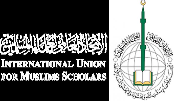 """""""علماء المسلمين"""": جماعة الإخوان في كل بلد بالآلاف وإسهامها بارز ووصفها بالإرهاب زور يرضي الصهاينة"""