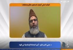 أمين الجماعة الإسلامية بالهند: تضحيات الإخوان زرعت حُبَّهم في قلوب المسلمين