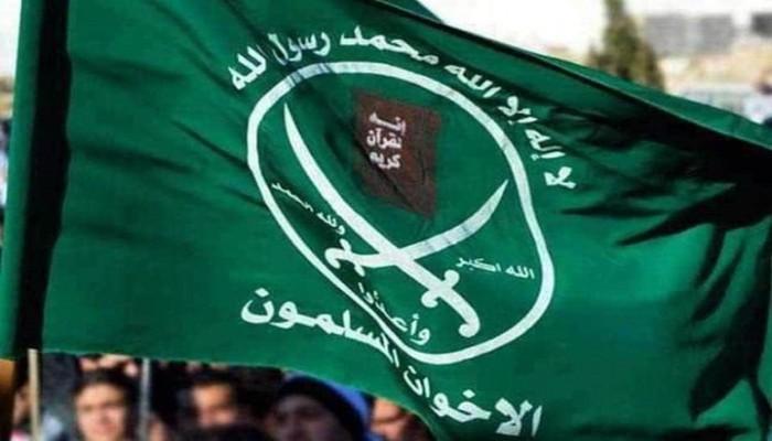 """الإخوان المسلمون بالأردن يرفضون بيان حل الجماعة ويؤكدون: """"استهداف رسمي"""""""