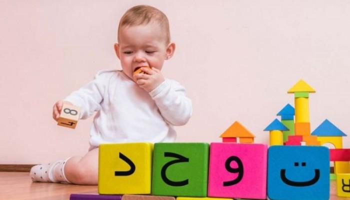 نصائح مهمة لآباء وأمهات أطفال التوحد