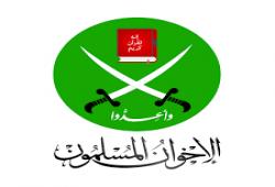 """جماعة """"الإخوان المسلمون"""" ترحب بالمصالحة الخليجية"""