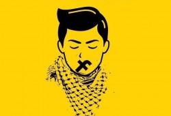 """دعوة للاحتجاج على سلوك """"فيسبوك"""" بحق المحتوى الفلسطيني"""