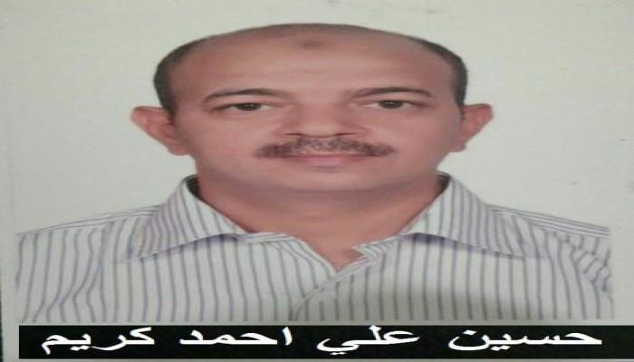 ظهور المعتقل احمد سعد واستمرار إخفاء حسين كريم وجابر سلال ونجله