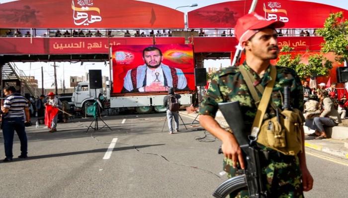 اليمن.. قضاء الحوثيين يحكم بإعدام 75 ضابطا بالقوات المؤيدة للشرعية