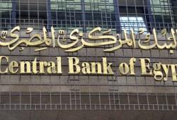 ديون مصر الخارجية تتجاوز 125 مليار دولار