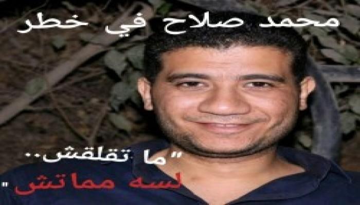 أسرة الصحفي المعتقل محمد صلاح تؤكد تعذيبه بقسم شرطة دار السلام
