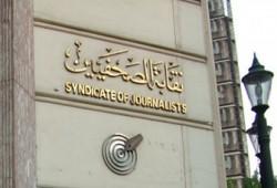 الصحفيون يرفضون تحايل ضياء رشوان لتأجيل انتخابات النقابة