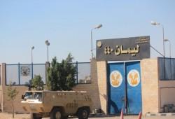 انتهاكات في سجن وادي النطرون ونقل 6 معتقلين إلى المستشفى