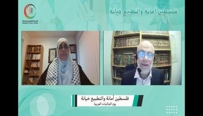 في مظاهرة إلكترونية.. عرب بريطانيا يرفضون التطبيع