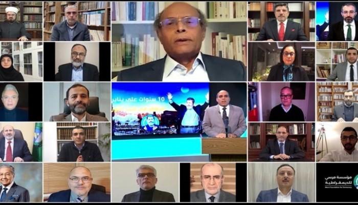 """بمشاركة عربية ودولية.. انعقاد مؤتمر مؤسسة """"مرسي للديمقراطية"""""""