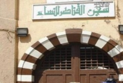 انتهاكات بحق الناشطة مروة عرفة المعتقلة في سجن القناطر