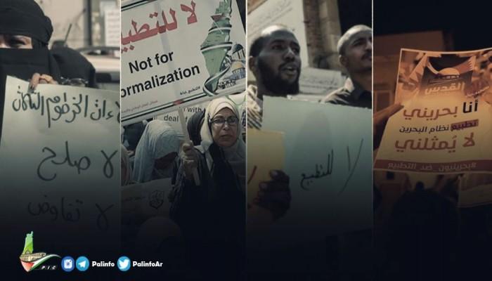 """مؤتمر """"متحدون ضد التطبيع"""" يختتم أعماله بالانتصار لفلسطين"""