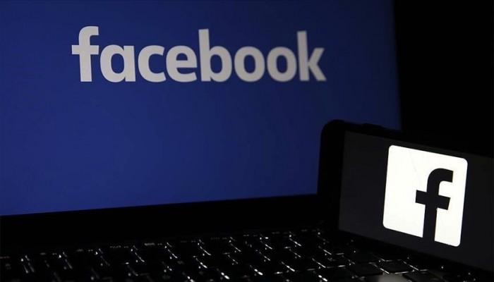"""""""فيسبوك"""" يحظر الحسابات المرتبطة بالانقلاب العسكري في ميانمار"""