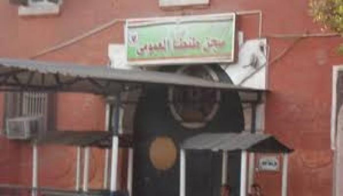 استشهاد المعتقل إبراهيم عبدالقادر البرعي بسجن طنطا جراء الإهمال الطبي المتعمد
