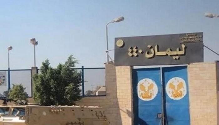 رسالة من سجن وادي النطرون 440 تؤكد استمرار تعذيب المعتقلين