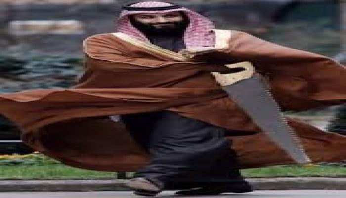 """منظمة """"داون"""" تطالب بمعاقبة ابن سلمان لتورطه بقتل خاشقجي"""