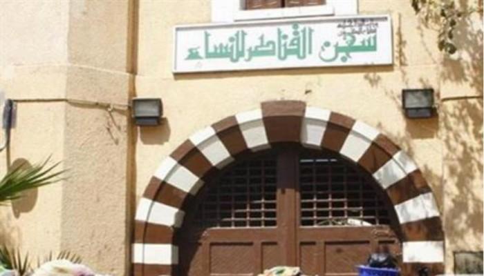 """""""نحن نسجل"""": داخلية الانقلاب تضيّق على معتقلات سجن القناطر وذويهن"""