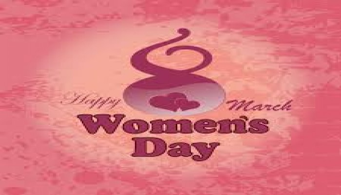 في يوم المرأة العالمي