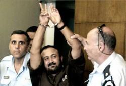 البرغوثي والقدوة يشكلان قائمة منفردة لخوض الانتخابات التشريعية الفلسطينية