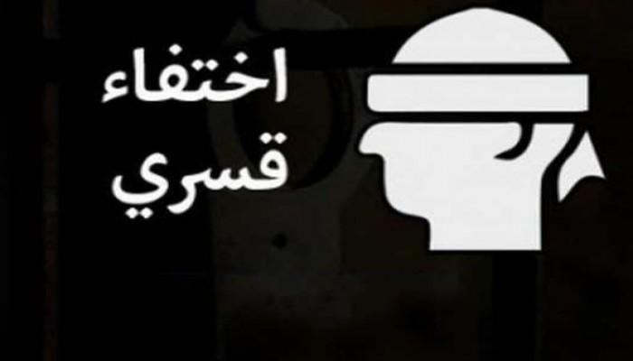 داخلية الانقلاب تواصل الإخفاء القسري للمواطنين مجدي سيد وخالد عبدالحميد