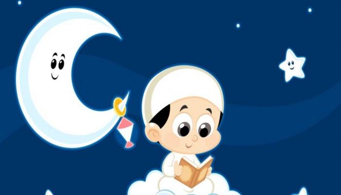 من الآن.. هيا نهيئ أبناءنا لاستقبال رمضان
