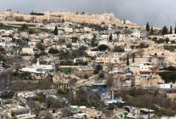 """""""موقع فلسطيني"""": الإمارات متورطة بتسريب عقارات للصهاينة بسلوان"""