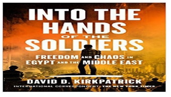 شهادة أمريكية على الانقلاب العسكري بمصر