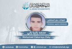 """بقاء طبيب الامتياز """"محمد زكريا"""" في السجن رغم صدور عفو بحقه منذ سنوات"""