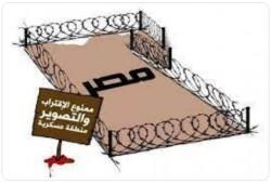 ظهور فاطمة عبد الرحمن المعتقلة من العريش بعد إخفائها قسريا