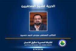 دخل في إضراب جديد.. دعوة للتضامن مع الكاتب الكبير مجدي أحمد حسين