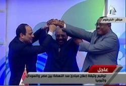 استطلاع: قائد الانقلاب غير جاد في حل أزمة السد الإثيوبي
