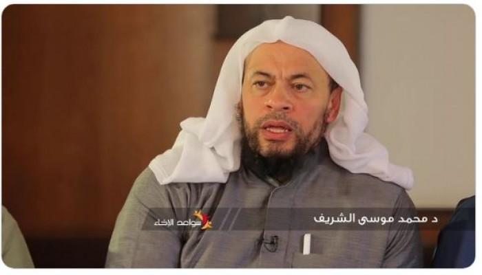 محكمة سعودية تقضي بحبس د. محمد موسى الشريف خمس سنوات