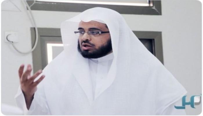 السعودية.. أحكام بالسجن على عدد من العلماء والدعاة