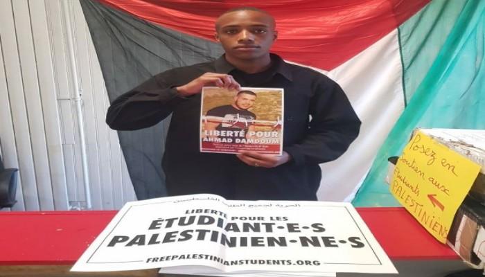 فرنسا.. طلاب يتضامنون مع نظرائهم الأسرى الفلسطينيين بسجون الاحتلال