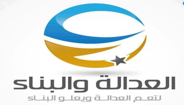 """""""العدالة"""" الليبي يرفض تصريحات حكومية تدعو لانسحاب القوات التركية"""
