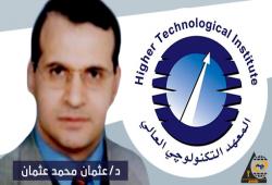 انتقاد حقوقي لحرمان د. منار الطنطاوي زوجة المعتقل السابق هشام جعفر من درجتها العلمية