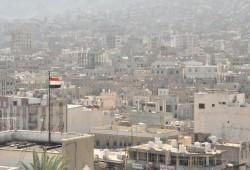 """الاتحاد الدولي للصحفيين يدين """"سطو"""" الحوثي على شركة إعلامية بصنعاء"""