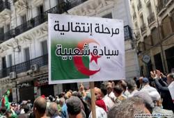 مظاهرات الحراك في الجزائر مستمرة مع تغيير المسار