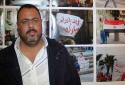 استغاثة من الحقوقي محمد رمضان بعد تدهور حالته الصحية بسجن طرة