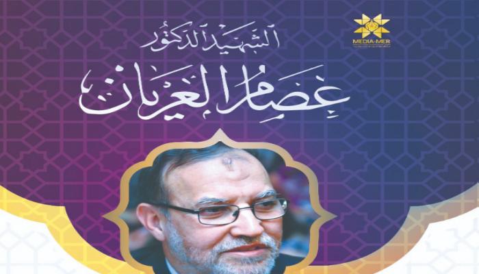 سمية عصام العريان تنشر صورة والدها بين شهيدي حماس الرنتيسي ومنصور