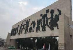 مظاهرة حاشدة في ساحة التحرير وسط بغداد نصرة للشعب الفلسطيني