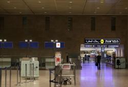 صواريخ المقاومة تجبر الاحتلال الصهيوني على إلغاء 15 رحلة طيران الإثنين