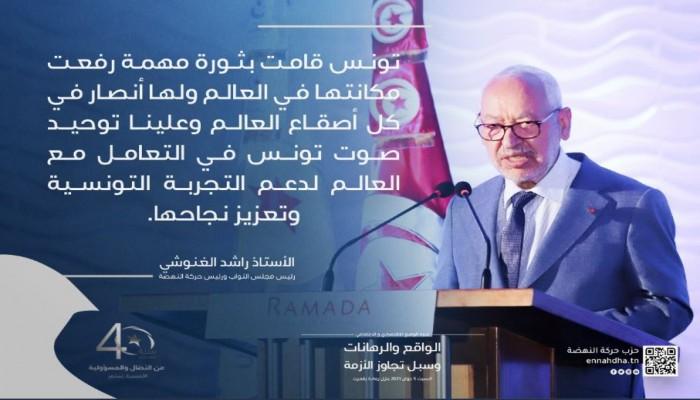 الغنوشي: ثورة تونس أنجزت مكاسب كبيرة