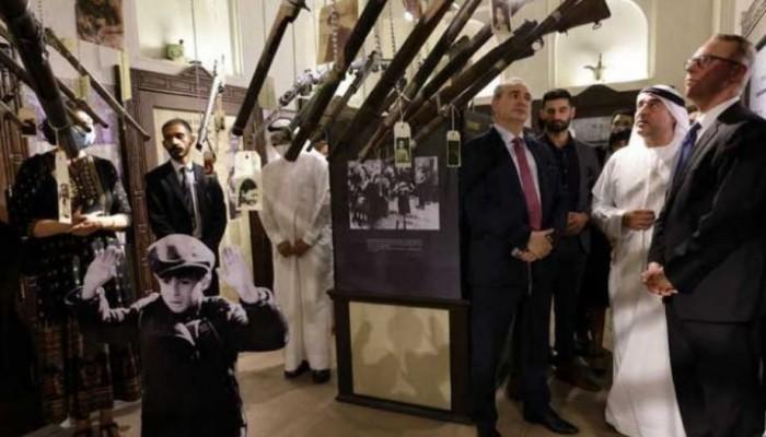"""دبي تدشن معرضا لـ""""الهولوكوست"""" الصهيوني.. ونشطاء يعلقون"""