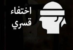 بعد إخفائه أربعة أيام.. ظهور المعتقل وائل صبيح والنيابة تحبسه 15 يوما