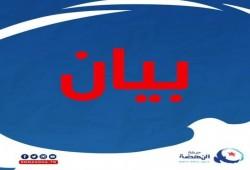 تونس.. حركة النهضة تتهم الرئيس بخرق الدستور