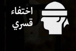 بالأسماء.. ظهور 28 معتقلا بسجون الانقلاب بعد إخفائهم لفترات متفاوتة
