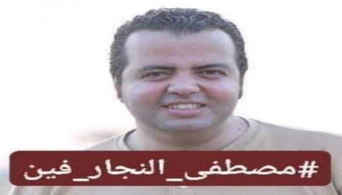 1000يوم على إخفاء د. مصطفى النجار قسريا