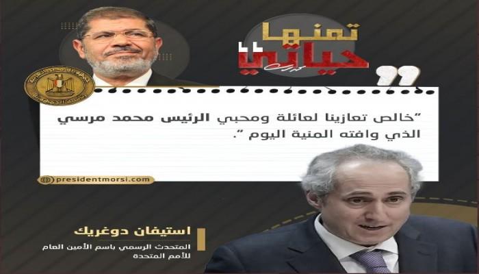 نجل الرئيس الشهيد يشكر الصادعين بالحق في ذكرى اغتياله